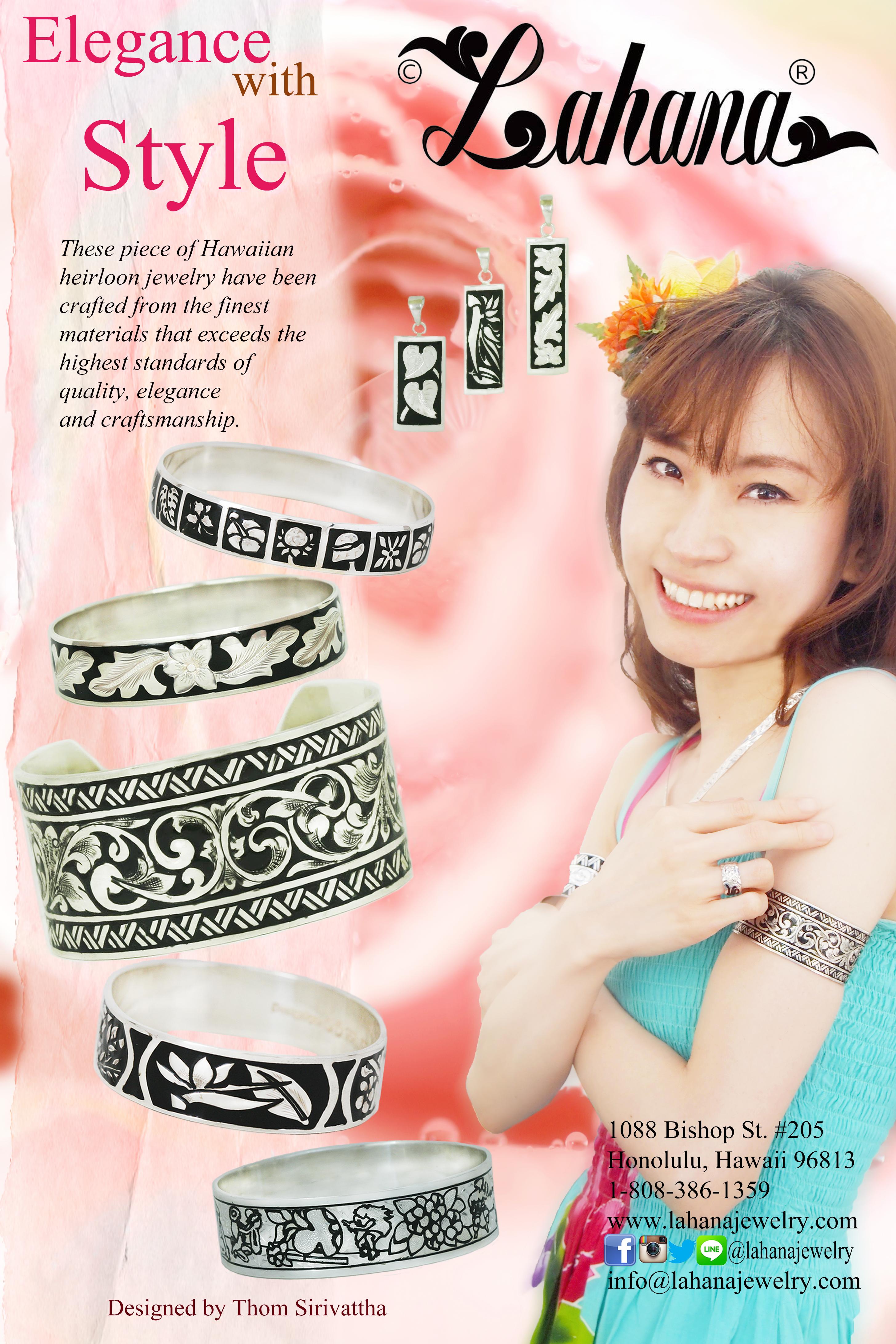 shiori-poster.jpg